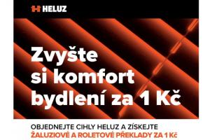 Nosné žaluziové a roletové překlady HELUZ za 1 Kč/ks získají stavebníci ke své objednávce zdiva HELUZ FAMILY nebo HELUZ FAMILY 2in1 vrámci Jarní akce HELUZ 2020 (10. února – 30. dubna 2020). Ta je určena pro koncové zákazníky (fyzické osoby), kteří si objednají stavební materiál HELUZ pro hrubou stavbu vlastního rodinného domu vČeské republice a odeberou jej ve stanoveném termínu.